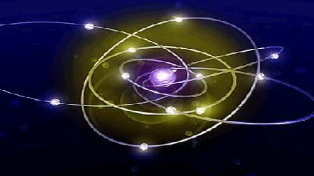 entrelazamiento cuantico