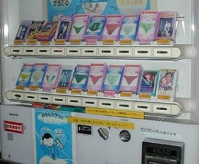 maquina expendedora lencería
