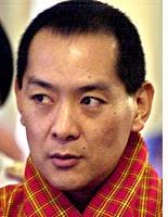 rey de bhutan