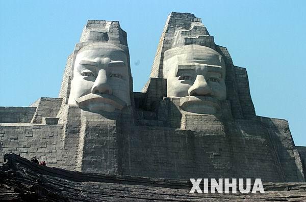 Yan y Huang estatua
